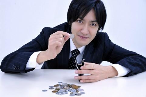 不動産売買の固定資産税等精算