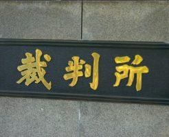 keibai-nagare[1]