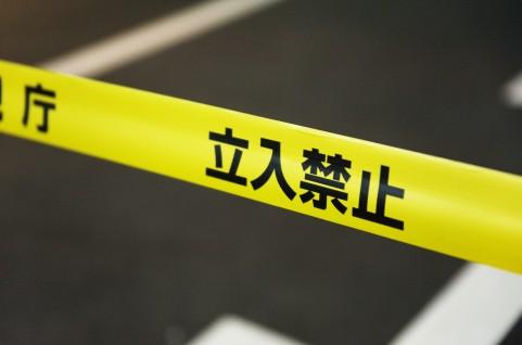 事故物件の告知義務