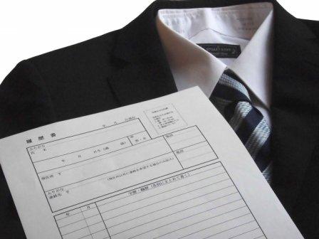 不動産会社就職先の選び方