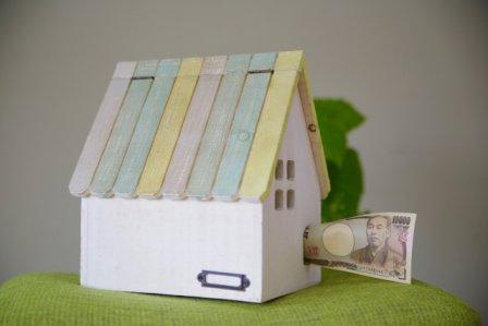 不動産投資を自宅賃貸