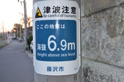 地震に強い地域