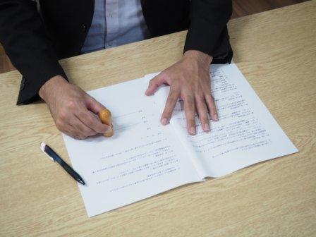 公正証書の賃貸借契約