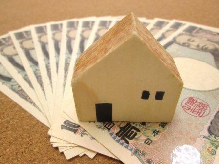 不動産譲渡時の税金控除