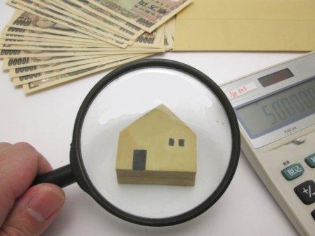 インスペクションと瑕疵保険
