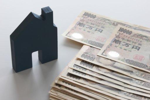 住宅ローンの注意点